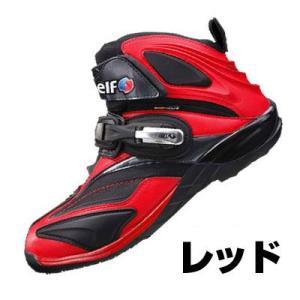 elf SYNTHESE14 ライディングシューズ【レッド】【エルフ シンテーゼ14 バイク用 ライディングブーツ】【smtb-k】 ridestyle