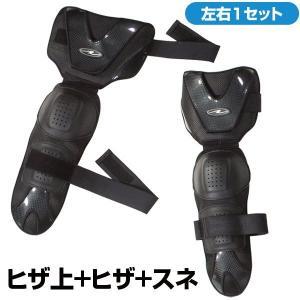 ROUGH&ROAD RR10035 ニーシンガード【膝 プロテクション】【ラフ&ロードプロテクター RR-10035】|ridestyle