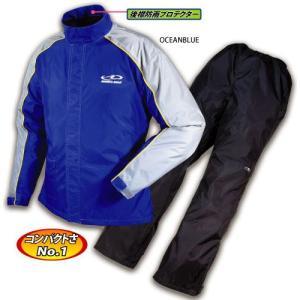ROUGH&ROAD RR5232 デュアルテックスコンパクトレインスーツ【ラフ&ロード バイク用 レインウエア レインスーツ RR-5232】|ridestyle