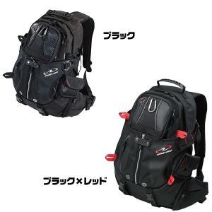 ROUGH&ROAD RR6052 アタックザック【ラフ&ロード RR-6052 デイパック ラフアンドロード リュックサック】【smtb-k】|ridestyle