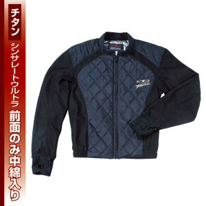 ROUGH&ROAD RR6883 チタンシンサレートスリムインナージャケット【1516FW-IN】【ラフ&ロード秋冬モデル RR-6883】|ridestyle