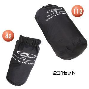 ROUGH&ROAD RR7903 デュアルテックス防水スタッフバッグ (4リットル&11リットル セット)【ラフ&ロード RR-7903】|ridestyle