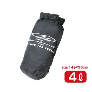 ROUGH&ROAD RR7936 デュアルテックス防水スタッフバッグ 4リットル【ラフ&ロード RR-7903】|ridestyle