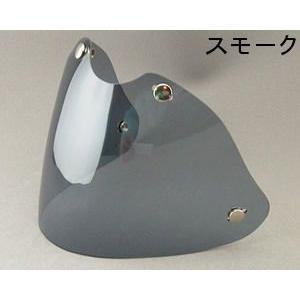 SHOEI C-31コンペシールド【ショウエイ純正シールド】【SHOEI ストリートジェットヘルメット用シールド】|ridestyle
