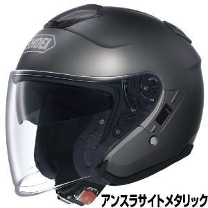 SHOEI J-CRUISE ヘルメット【アンスラサイトメタリック】【ショウエイ バイク用 ジェットヘルメット ショーエイ】【smtb-k】 ridestyle