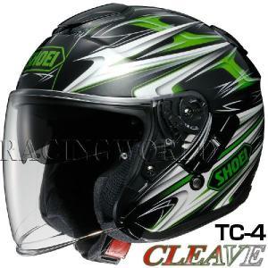 SHOEI J-Cruise ヘルメット CLEAVE【TC-4 グリーン×ブラック】【ショウエイ バイク用 ジェットヘルメット ショーエイ Jクルーズ クリーブ】【smtb-k】 ridestyle
