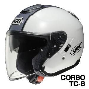 SHOEI J-CRUISE ヘルメット CORSO【TC-6 ホワイト×シルバー】【ショウエイ バイク用 ジェットヘルメット ショーエイ Jクルーズ コルソ】【smtb-k】 ridestyle
