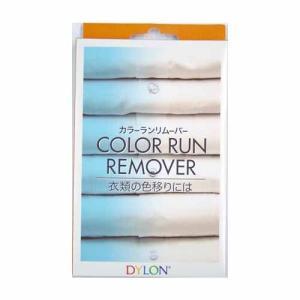 dylon colour run remover instructions