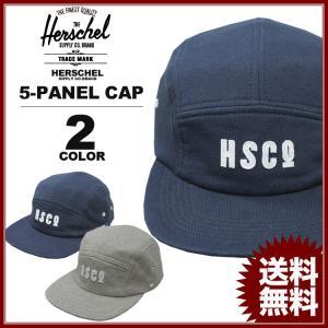 ハーシェル サプライ Herschel SUPPLY CO. GLENDALE FRENCH TERRY CAP キャップ 帽子 メンズ レディース ネイビー グレー|rifflepage