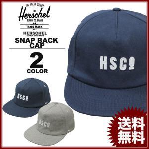 ハーシェル サプライ Herschel SUPPLY CO. WHALER FRENCH TERRY SNAP BACK CAP スナップバック キャップ 帽子 メンズ レディース ネイビー グレー|rifflepage
