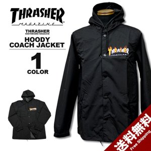 スラッシャー THRASHER FLAME MAG HOODY COACH JACKET フード付き コーチジャケット メンズ レディース ナイロン ブラック 黒 S-XL|rifflepage