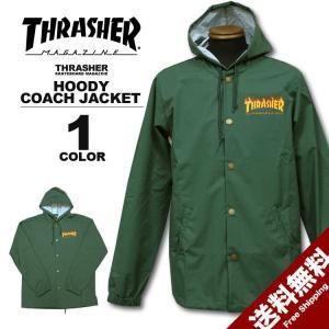 スラッシャー THRASHER FLAME LOGO HOODY COACH JACKET フード付き コーチジャケット メンズ レディース ナイロン グリーン フォレスト S-XL|rifflepage