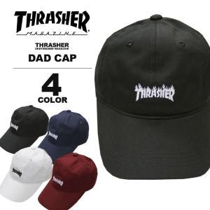 スラッシャー THRASHER キャップ FLAME LOGO SPORTS DAD CAP 帽子 ローキャップ メンズ レディース 全4色|rifflepage