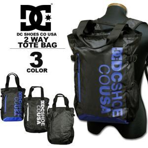 ディーシー シューズ DC SHOES トートバック 18FA TOVARY 2WAY TOTE BAG メンズ レディース バッグ 全3色|rifflepage