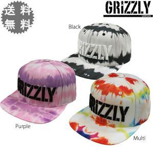 GRIZZLY grizzly グリズリー スナップバック キャップ 帽子 ブラック 黒 パープル 紫 マルチ メンズ レディース Tie-Dye Stamp Snapback CAP|rifflepage