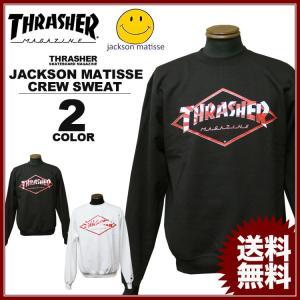 スラッシャー THRASHER クルースエット トレーナー ジャクソンマティス JACKSON MATISSE 旭日旗 DIAMOND MAG CREW SWEAT ブラック 黒 ホワイト 白 メンズ レディ|rifflepage