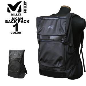 ミレー MILLET バックパック AKAN 30 BACK PACK アカン 30L リュック ブラック 黒 メンズ|rifflepage