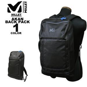 【SALE】 ミレー MILLET バックパック AKAN 20 BACK PACK アカン 20L リュック ブラック 黒 メンズ|rifflepage