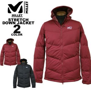 【SALE】 ミレー MILLET ダウンジャケット MONT MAUDIT STRETCH DOWN JACKET 全2色 M-XL メンズ|rifflepage