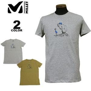 【SALE】 MILLET ミレー Tシャツ WAY UP TS S/S T-SHIRTS 半袖 TEE 全2色 メンズ|rifflepage