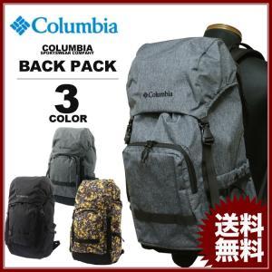 コロンビア Columbia リュック GRAND BAY BACK PACK 2 バックパック 28L スポーツウェア グランドベイ ブラック 黒 グレー 小花柄 メンズ レディース|rifflepage