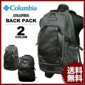 コロンビア Columbia リュック Star Range 30L BACK PACK 2 バックパック スポーツウェア スターレンジ ブラック 黒 グレー メンズ レディース|rifflepage