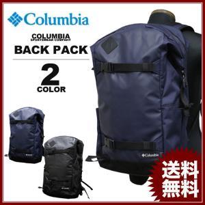 コロンビア Columbia リュック Third Bluff 30L BACK PACK バックパック スポーツウェア サードブラフ ブラック 黒 ネイビー メンズ レディース|rifflepage