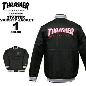 スラッシャー THRASHER スタジアムジャケット スターター STARTER BLACK LABEL VARSITY JACKET ナイロン スタジャン メンズ レディース ブラック 黒 S-XL|rifflepage