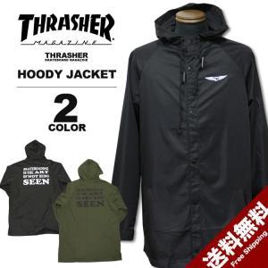 スラッシャー THRASHER MAGAZINE ジャケット SEEN HOODY JACKET メンズ レディース 全2色 S-XL|rifflepage