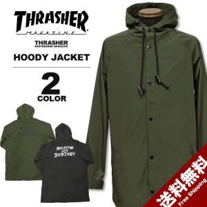 スラッシャー THRASHER MAGAZINE ジャケット SKATE & DESTROY HOODY JACKET メンズ レディース 全2色 S-XL|rifflepage