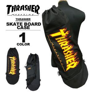スラッシャー THRASHER スケートボード ケース FLAME LOGO SKATE BOARD CASE ショルダーバック メンズ レディース ブラック 黒|rifflepage