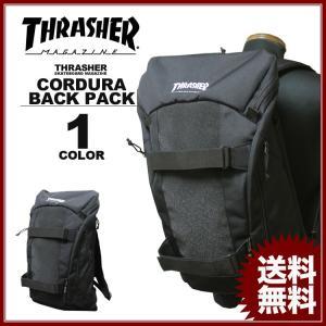 スラッシャー THRASHER MAG emb CORDURA SKATE BACK PACK バックパック リュック コーデュラ 黒  メンズ レディース ユニセックス rifflepage