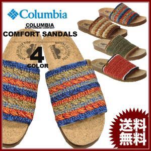 コロンビア Columbia コンフォート サンダル CHIMNEY PARK COMFORT SANDALS スポーツウェア チムニーパーク メンズ レディース ユニセックス|rifflepage