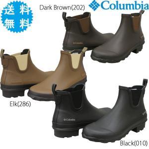 コロンビア Columbia レインブーツ RAIN BOOT 長靴 RUDDY SLIP ラディ スリップ メンズ|rifflepage