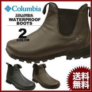 コロンビア Columbia ウォータープルーフ 防水 BURNSIDE WATERPROOF BOOTS スポーツウェア メンズ レディース ユニセックス|rifflepage