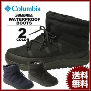 コロンビア Columbia SPINREEL MID ADVANCE WATERPROOF OMNI-HEAT BOOTS ウォータープルーフ 防水 ブーツ スポーツウェア メンズ レディース ユニセックス|rifflepage