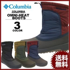 コロンビア Columbia CHAKEIPI OMNI-HEAT BOOTS チャケイピ オムニヒート ブーツ スポーツウェア メンズ レディース ユニセックス|rifflepage