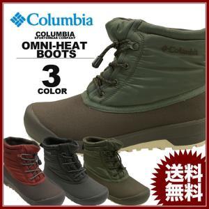コロンビア Columbia CHAKEIPI CHUKKA OMNI-HEAT BOOTS チャケイピ チャッカ オムニヒート ブーツ スポーツウェア メンズ レディース ユニセックス|rifflepage