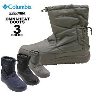 コロンビア スポーツウェア Columbia ブーツ SPINREEL ADVANCE WATERPROOF OMNI-HEAT BOOTS ウォータープルーフ 防水 保温 全3色 24cm-28cm メンズ レディース|rifflepage