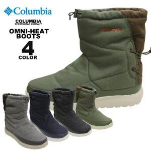 コロンビア スポーツウェア Columbia ブーツ SPINREEL WATERPROOF OMNI-HEAT BOOTS 2 ウォータープルーフ 防水 保温 全4色 24cm-28cm メンズ レディース ユニセ|rifflepage