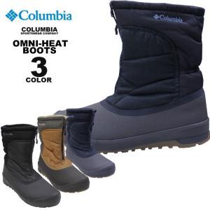 コロンビア スポーツウェア Columbia ブーツ CHAKEIPI OMNI-HEAT BOOTS チャケイピ オムニヒート 全3色 24cm-28cm メンズ レディース ユニセックス|rifflepage