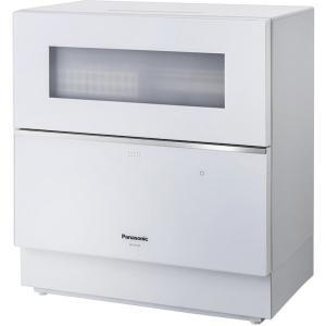 食器洗い乾燥機 パナソニック Panasonic 大容量 ファミリー 新生活 新品 食器点数40点 ...