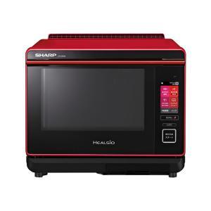 電子レンジ オーブン ウォーターオーブン シャープ SHARP AX-XW600 ax-xw600 ...