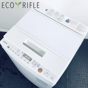洗濯機 一人暮らし 中古 東芝 TOSHIBA 全自動洗濯機 2018年製 7.5kg ホワイト 送...