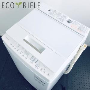 洗濯機 一人暮らし 中古 東芝 TOSHIBA 全自動洗濯機 2018年製 8.0kg ホワイト A...