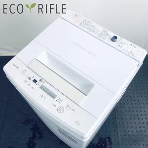 洗濯機 一人暮らし 中古 東芝 TOSHIBA 全自動洗濯機 2017年製 4.5kg ホワイト A...