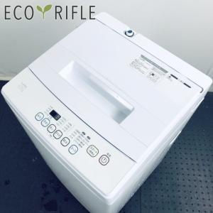 洗濯機 一人暮らし 中古 2017年製 エルソニック ELSONIC 全自動洗濯機 5.0kg ホワ...