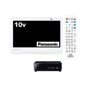 ポータブル テレビ パナソニック Panasonic UN-10CE9-W un-10ce9-w ホワイト VIERA プライベート ビエラ 10V型 お風呂 キッチン 防水モニター 新品 送料無料