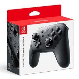 【数量限定】Nintendo Switch Proコントローラー 【任天堂純正品】|riftencom