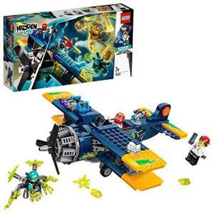 【数量限定特価】レゴ(LEGO) ヒドゥンサイド エル・フエゴのスタント飛行機 70429 riftencom